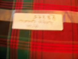CHRISTMAS ,TABLE CLOTH  RED & GREEN