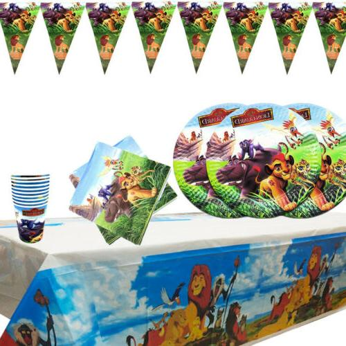 Lion King Kids Birthday Party Supplies Tableware Decor Plate