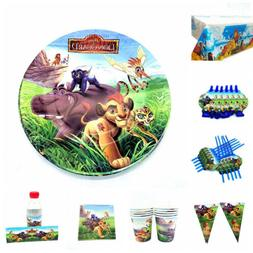 Lion King Baby Show Party Supplies Tableware Decor Plates Cu